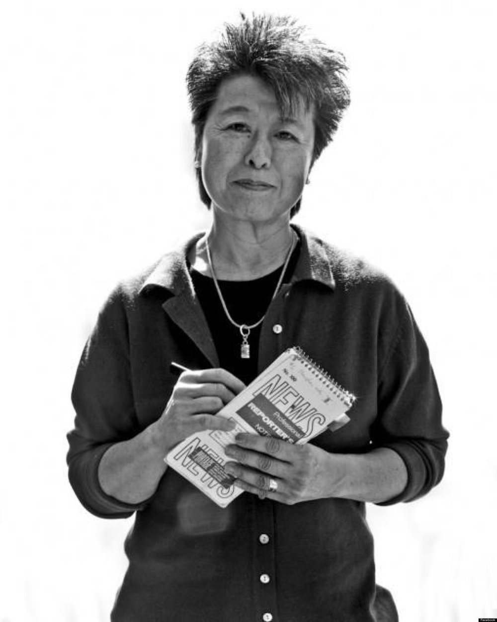 Helen Zia - Asian-American journalist and activist, also a member of Princeton's first graduating class of women