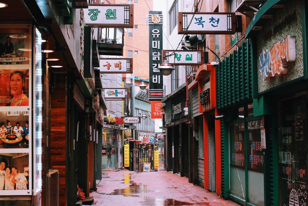 Anjo Miranda, Chuncheon Myeongdong Dakgalbi Street.jpg