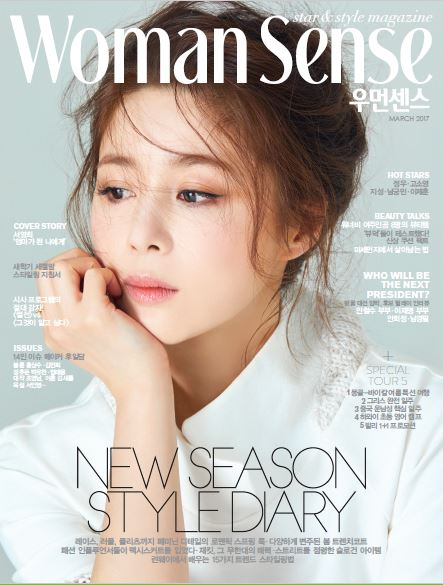 March 2017 Women Sense Cover.JPG