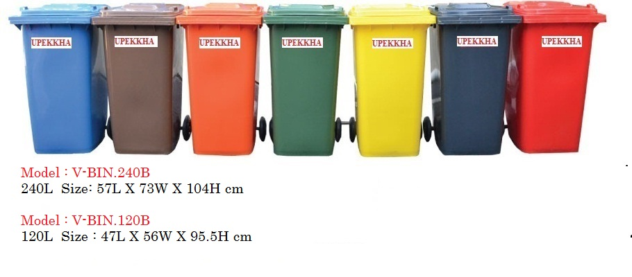 Copy of 120L & 240L Colour Garbage Bins