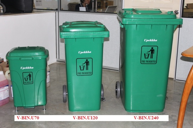 Copy of Industrial Garbage Bin