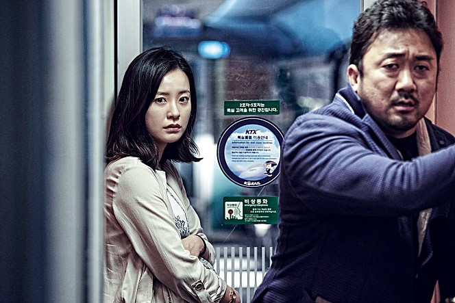Shut out -  Train to Busan 's Sung-Gyeong and Sung-Hwa, played by Jung Yu-Mi and Ma Dong-Seok.