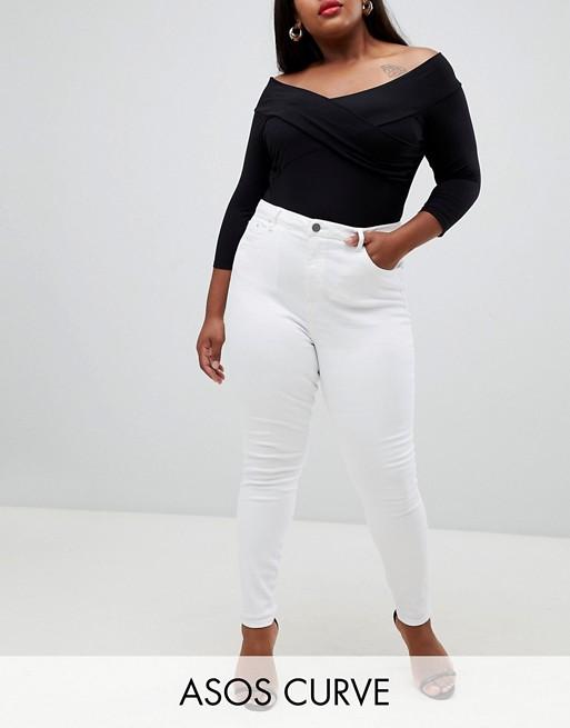 Asos Curve White Jeans.jpg