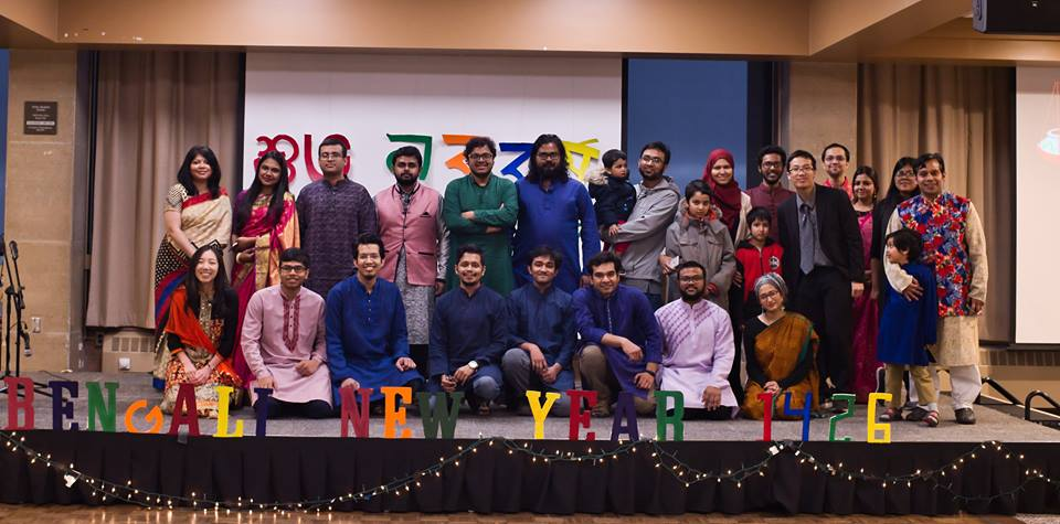Performers and attendees of Bengali New Year, Photo Courtesy of BDSA