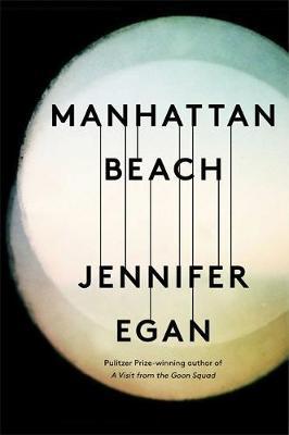 Manhattan beach.jpg