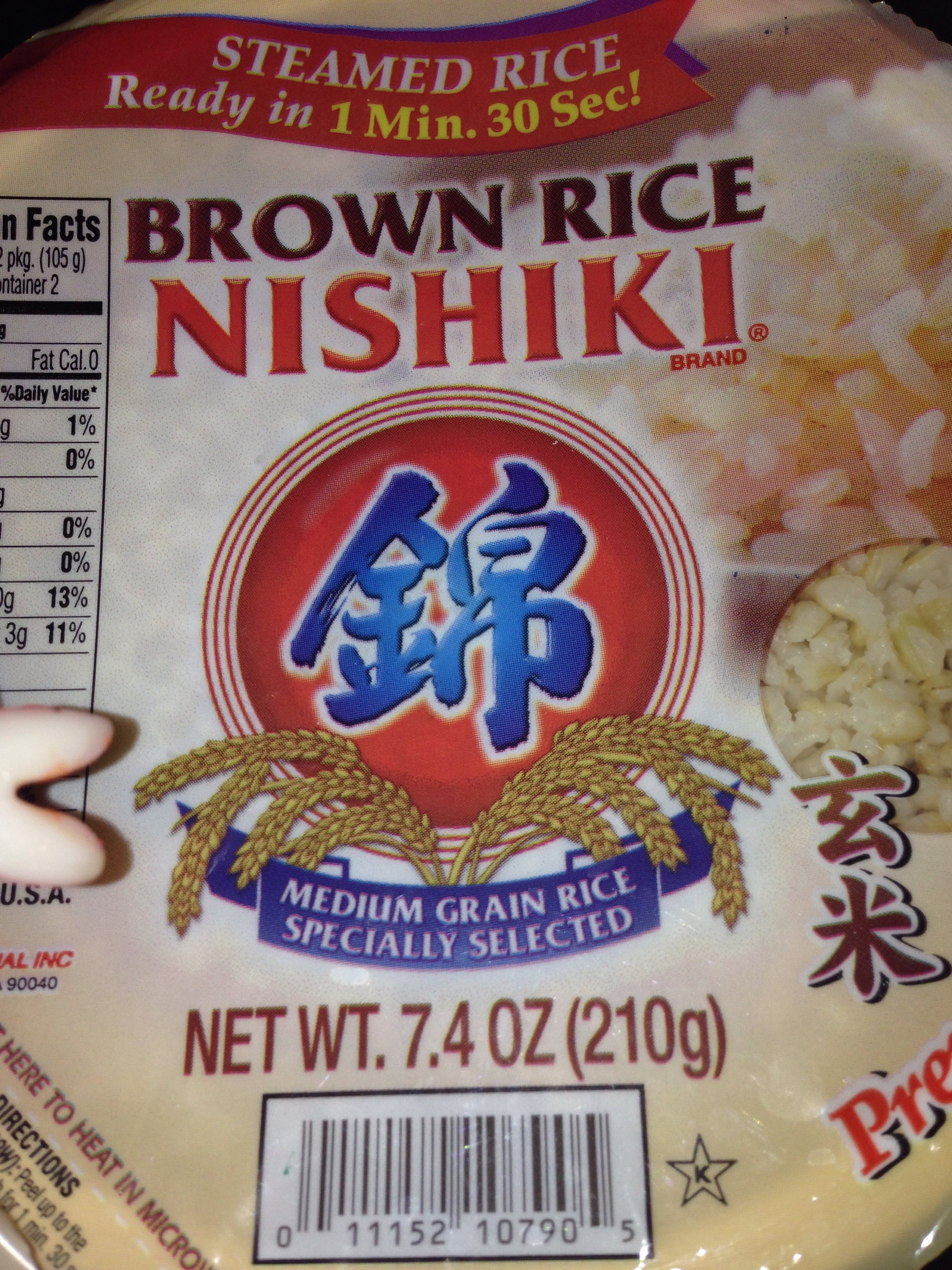 Microwaveable Brown Rice