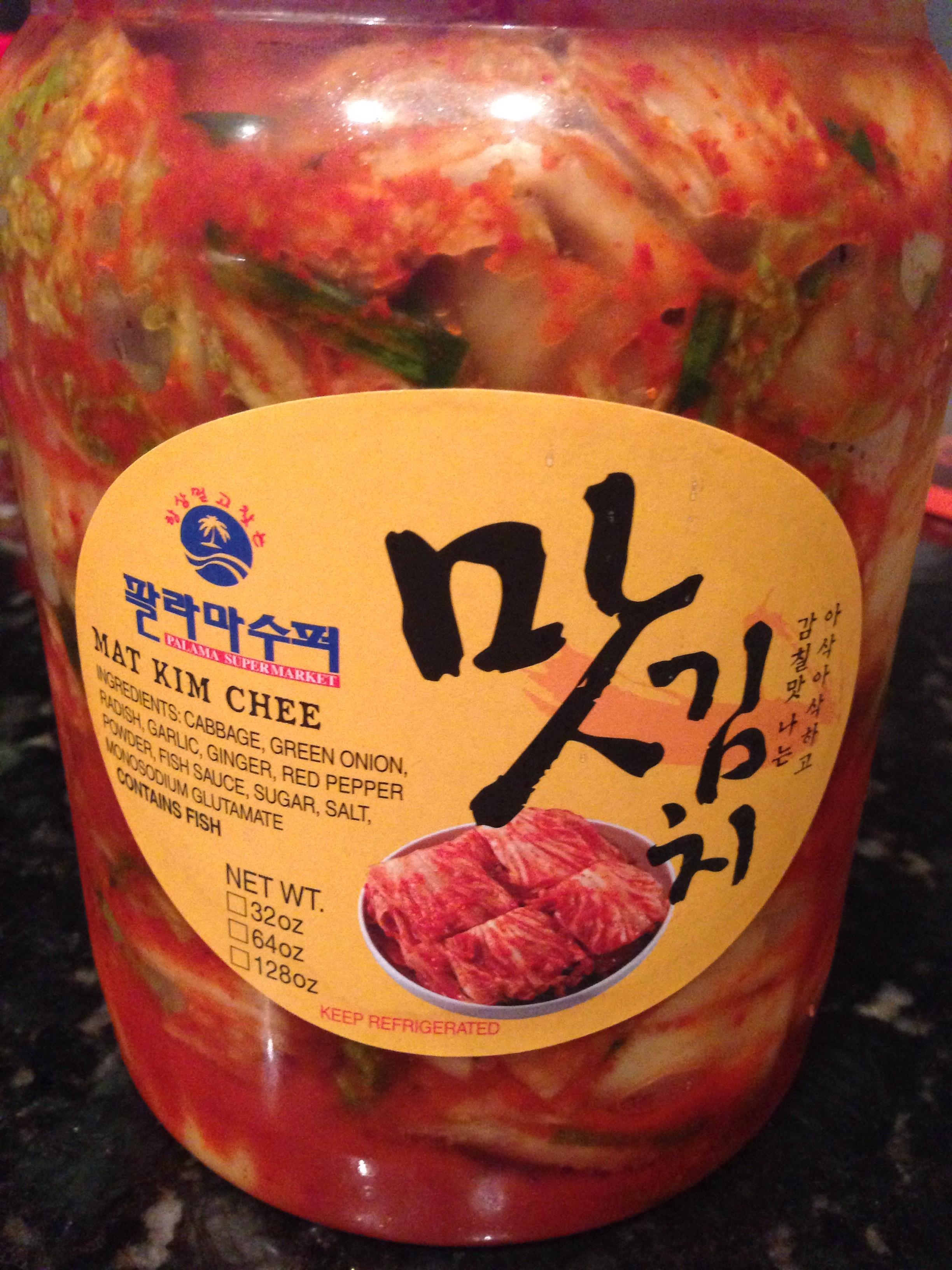 Kimchi (김치)