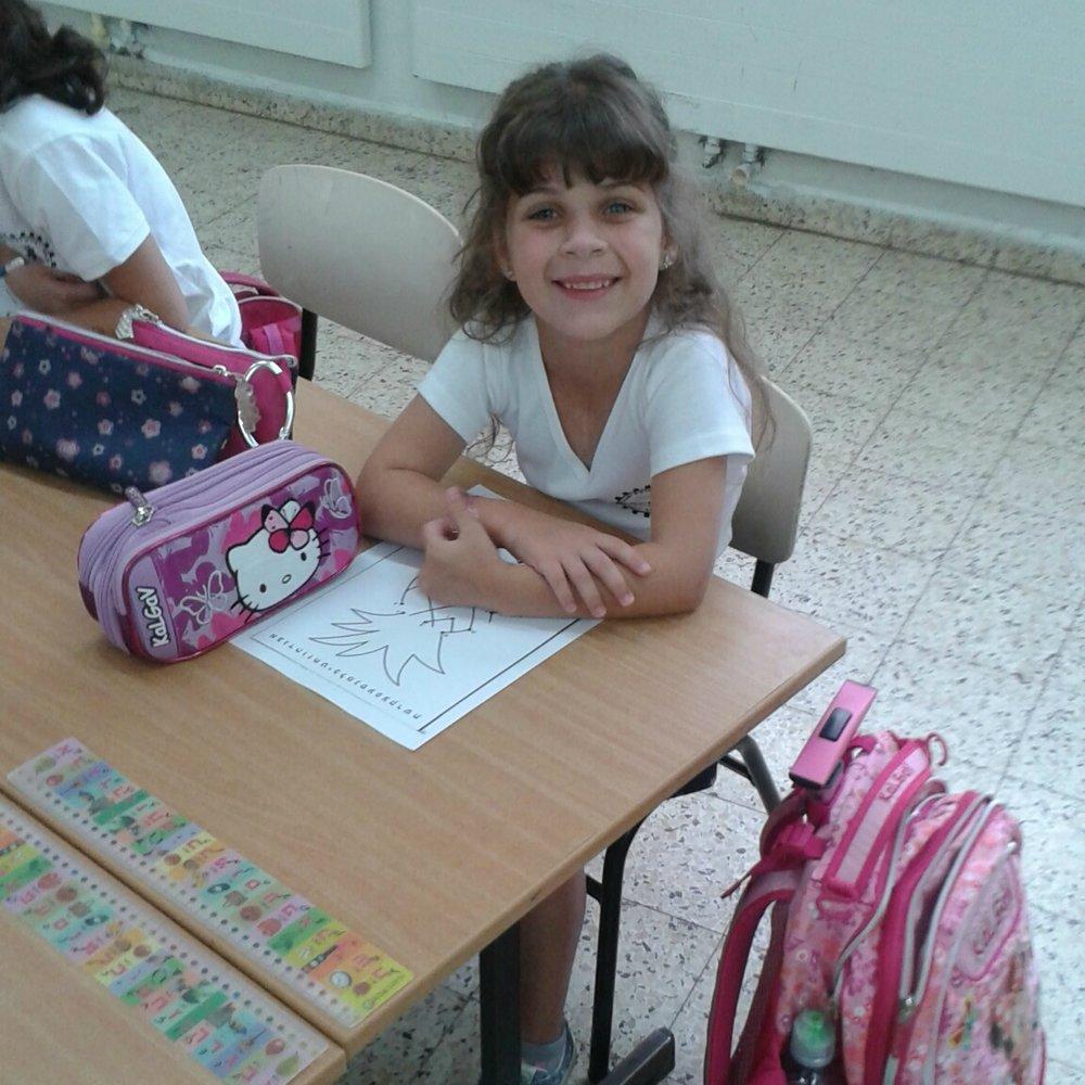 anavah school.jpg