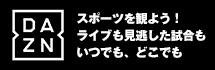 banner_dazn.jpg