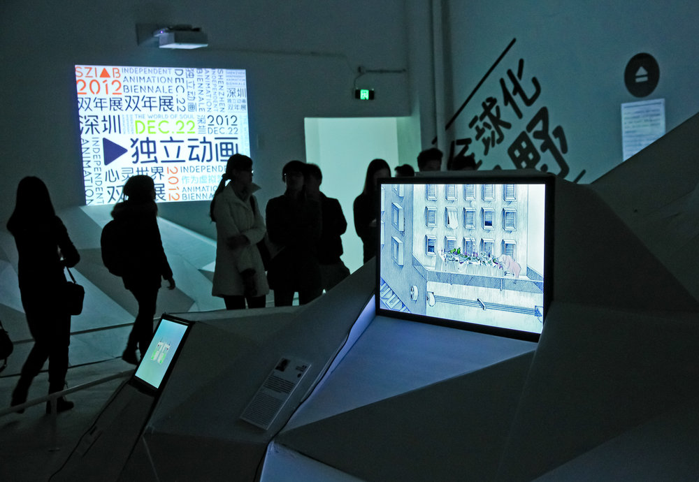 "首届深圳独立动画双年展,主题为""心灵世界:作为虚拟艺术工程"" - First Shenzhen Independent Animation Biennale 2012  The World of Soul: As Artistic Virtual Engineering"