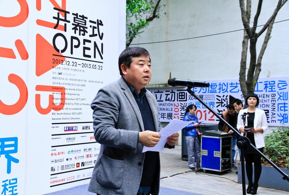 20121222首届深圳独立动画双年展01 欧阳勇 摄影.jpg