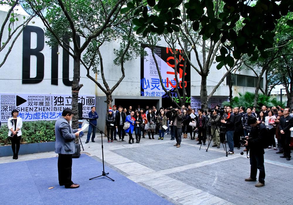 20121222首届深圳独立动画双年展03 欧阳勇 摄影.jpg