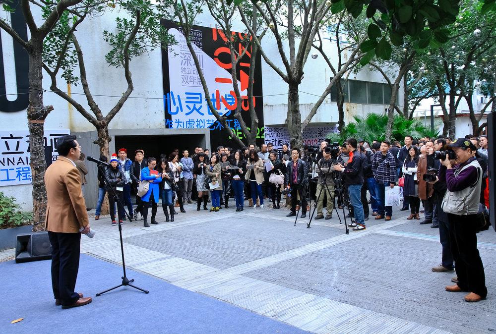 20121222首届深圳独立动画双年展05 欧阳勇 摄影.jpg