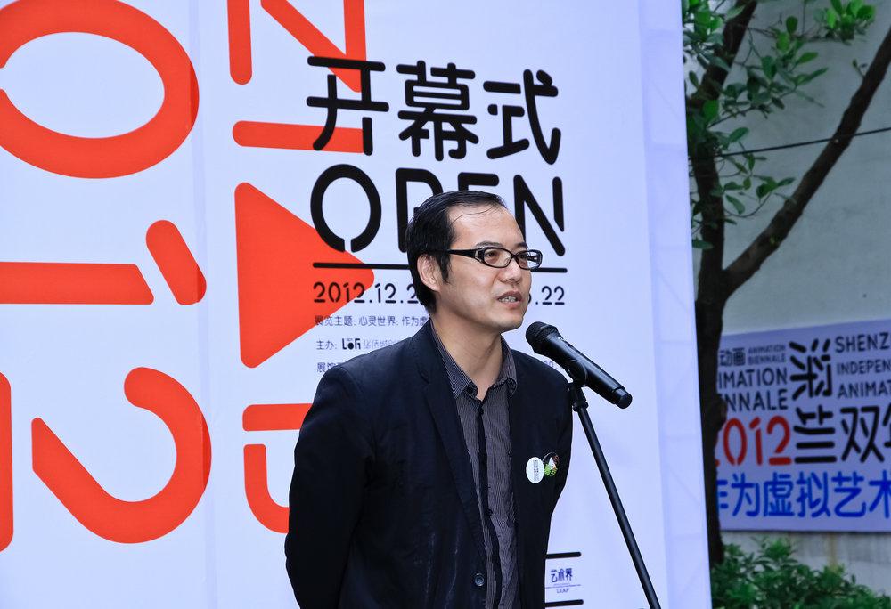 20121222首届深圳独立动画双年展08 欧阳勇 摄影.jpg