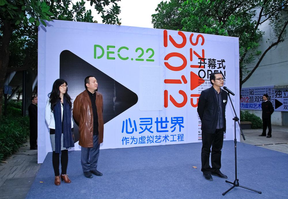 20121222首届深圳独立动画双年展09 欧阳勇 摄影.jpg