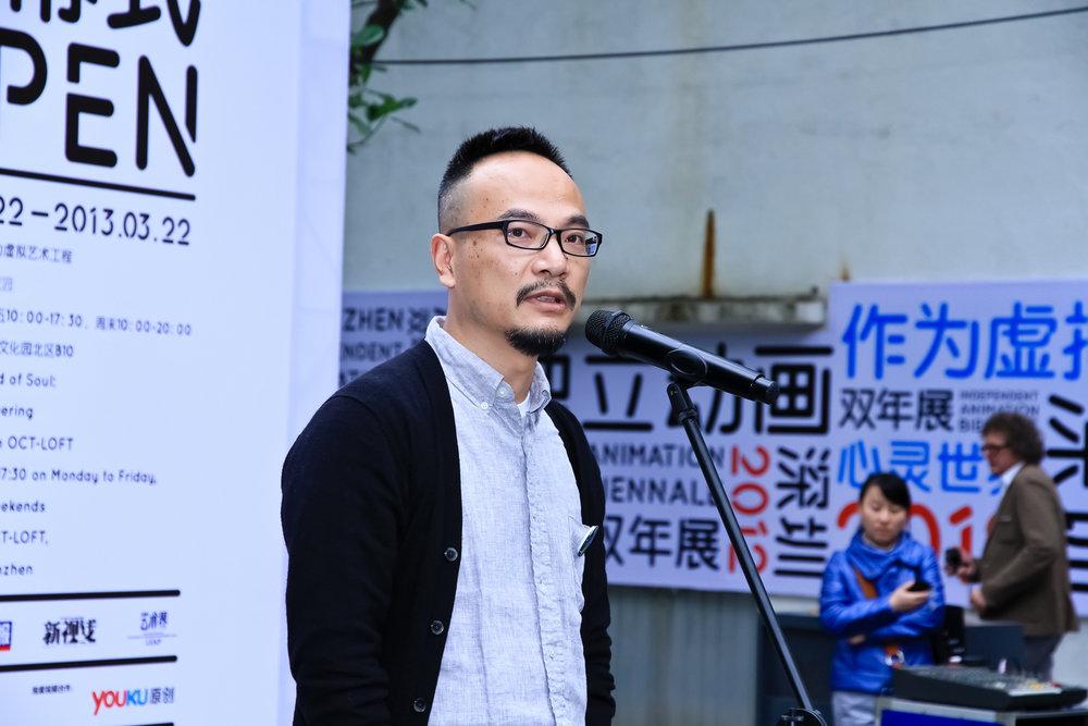 20121222首届深圳独立动画双年展11 欧阳勇 摄影.jpg
