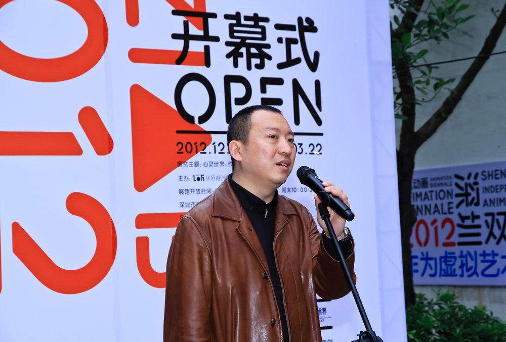 20121222首届深圳独立动画双年展10 欧阳勇 摄影.jpg