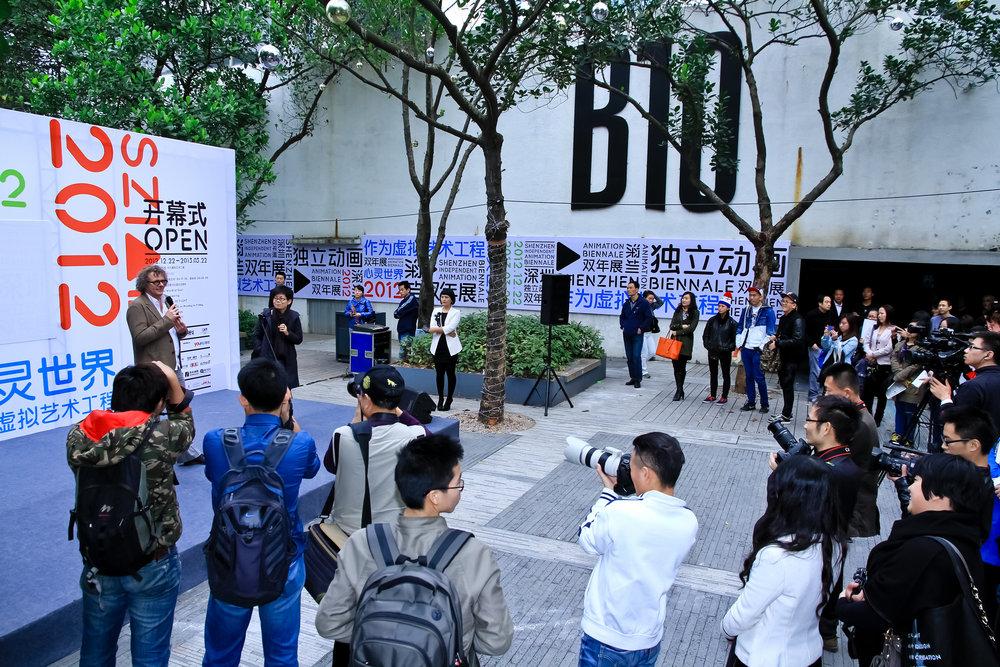 20121222首届深圳独立动画双年展13 欧阳勇 摄影.jpg