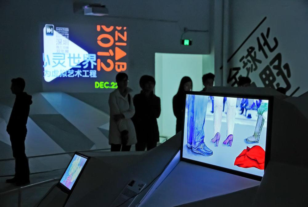 20121222首届深圳独立动画双年展20 欧阳勇 摄影.jpg