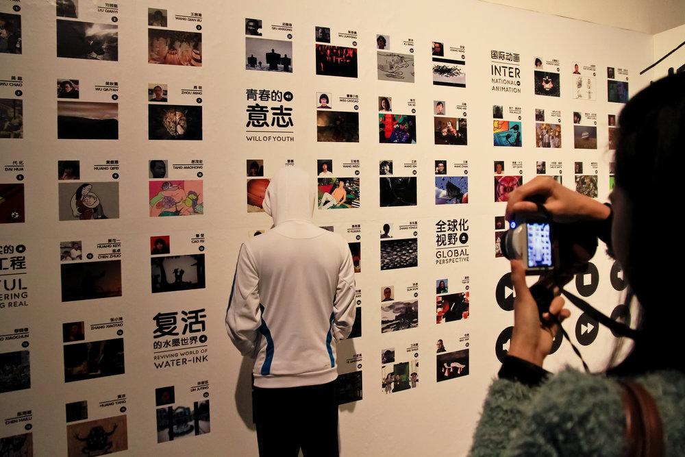 20121222首届深圳独立动画双年展21 欧阳勇 摄影.jpg