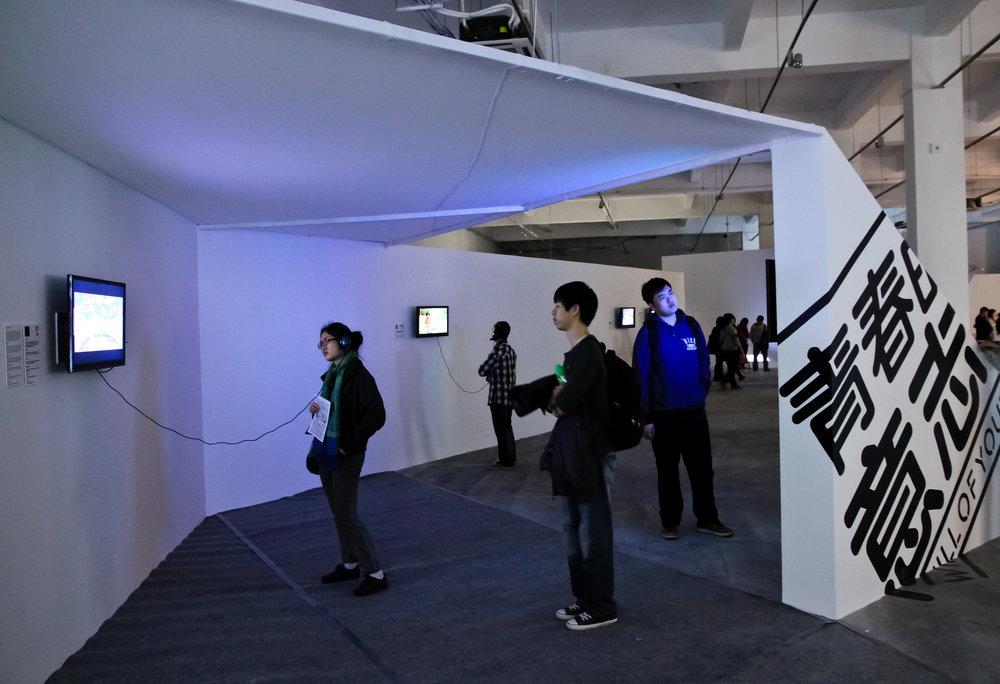 20121222首届深圳独立动画双年展22 欧阳勇 摄影.jpg