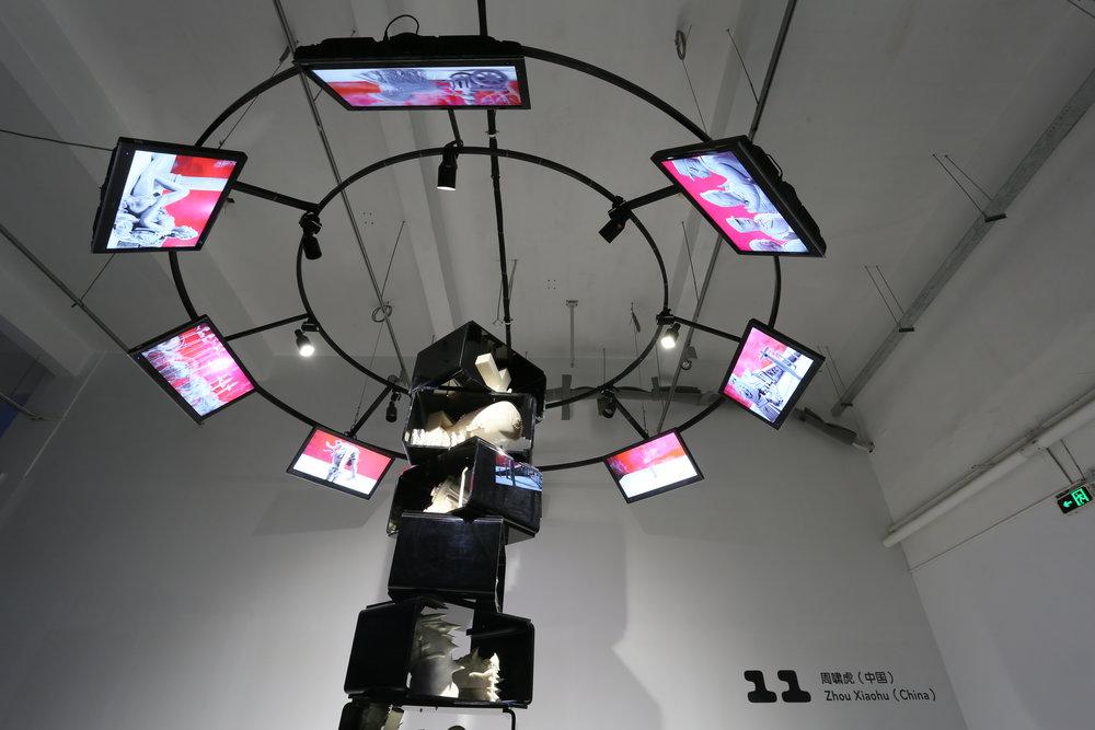 """""""影舞之眼•视域之外:第二届深圳独立动画双年展"""" - 2nd Shenzhen Independent Animation BiennaleVisions & Beyond"""