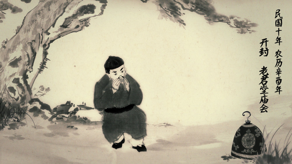 - 作品名称:《斗鸡》导演:张明哲国家/地区:中国创作时间:2014编剧:张明哲美术:赵雨彬、郝瑞琳、刘春兰音乐:吕埕平片长:6分29秒Title: The Game FowlDirector: Zhang Minzhe Country/Area: ChinaYear of Production: 2014 Screenplay: Zhang Mingzhe Design: Zhao Yubin, Hao Ruilin, Liu Chunlan Music: Lv Chengping Length: 6 mins 29 secs作品介绍故事发生在 20 世纪 20 年代的河南开封,在春节后的一场庙会上,上演着一场斗鸡赛。主角白鸡在激烈的战斗中不忍杀死对手黑鸡,最后遭到暗算。白鸡倒下,黑鸡赢了。本片采用的是逐帧手绘,强烈的国画笔触感,墨色浓厚,构图的疏密留白与题材契合,笔墨的触动与斗鸡的动态,表达对象与写意传神相结合的热闹气氛。片子以鸡的视角讲述了一场庙会上热 闹激烈的斗鸡比赛,强烈的形式感推动着剧情和情感向前发展,通过斗鸡的场面和事件唤起人们要重新审视人与人的关系和状态的思考。Synopsis The story takes place in 1950s in Kaifeng, Henan Province. In the temple fair after the Spring Festival, there is a cockfight show. The hero White Chicken doesn't have the heart to kill his opponent Black Chicken in the fierce battle, and unfortunately he falls a prey to a plot in the end. The white falls while the black wins. The film adopts a frame-by-frame hand painted mode with a strong touch of traditional Chinese painting. The ink is heavy, and the space in the construction corresponds terrifically to the theme. The strokes of the ink, together with the motion of the fowls, represent a warm atmosphere through the freehand brushwork. From the perspective of chickens, the film describes a heated cockfight in the temple fair. The strong sense of form pushes the development of the plot and the emotion. Through the scenes of cockfight, the film aims to arouse people to re-examine the relationship between human beings.