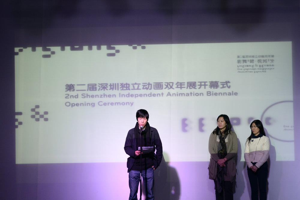 策展团队 - Curatorial Team