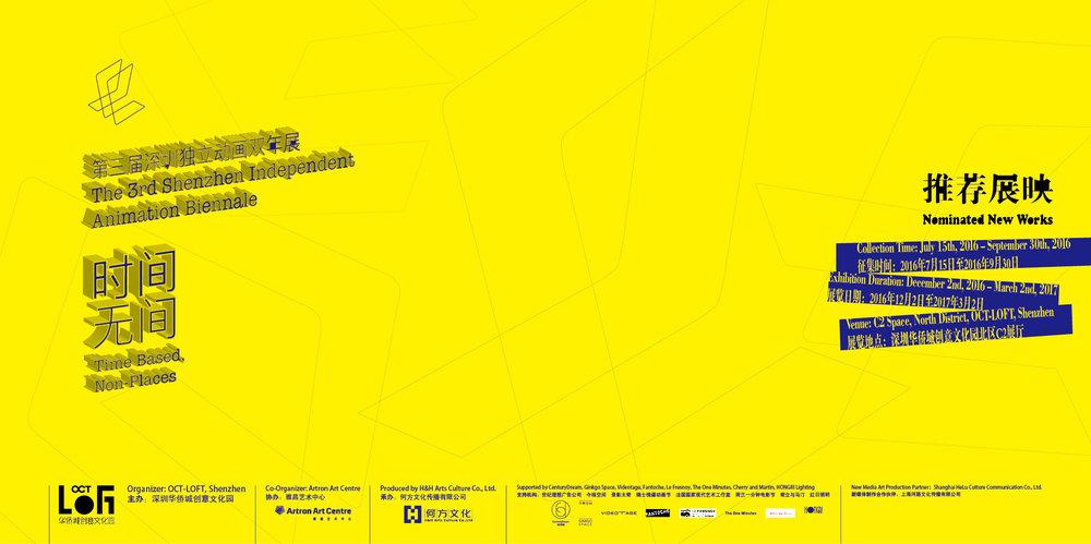 视觉设计 - Visual Identity