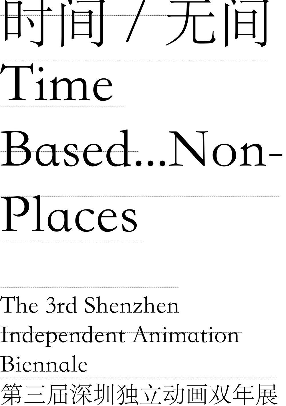 出版物 - Publication