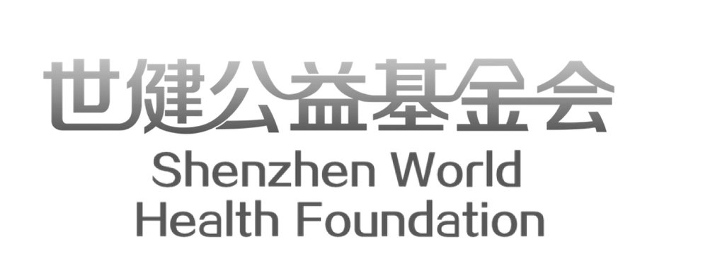 SWHF logo and wordmark.jpg