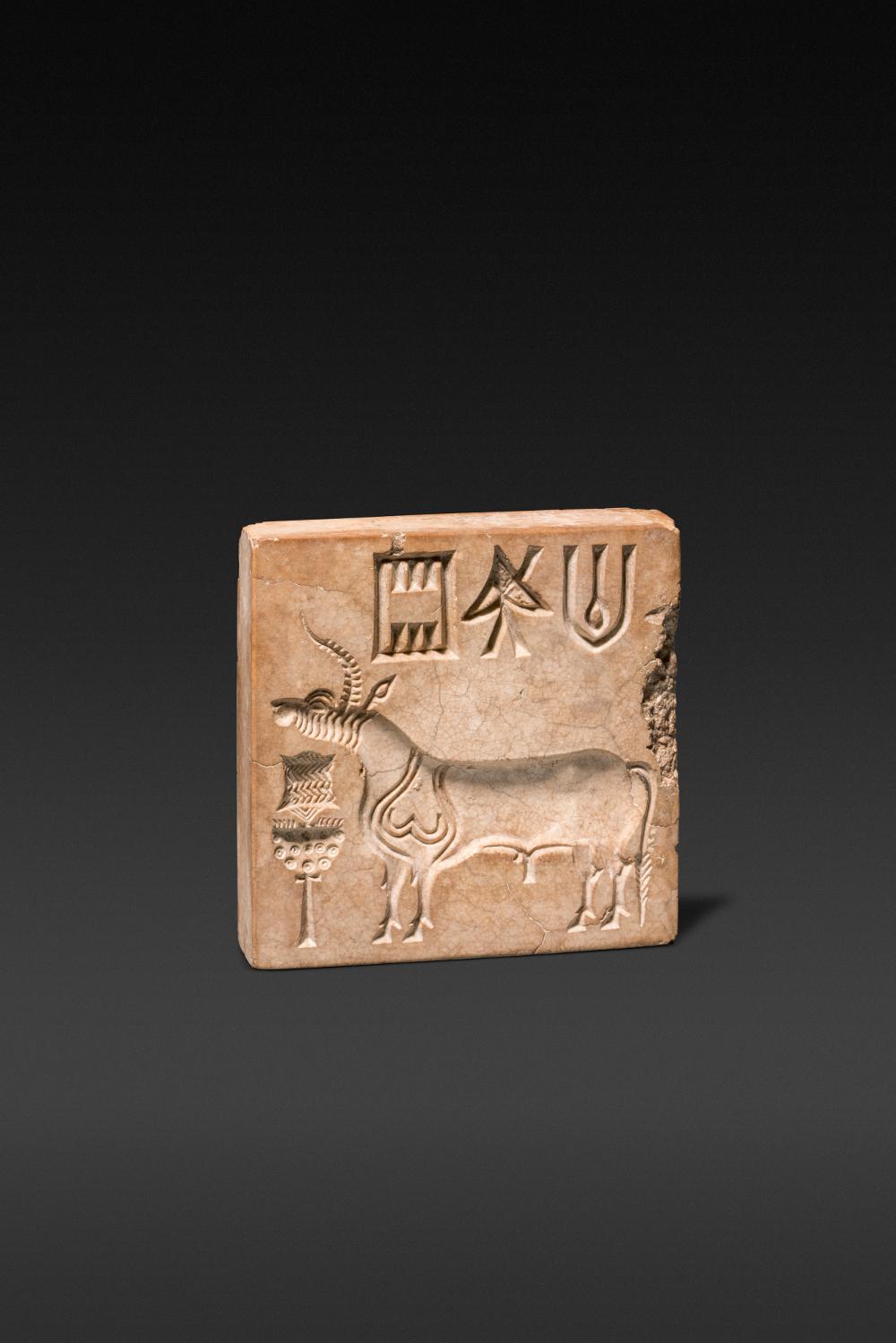 Harappan bull or 'unicorn' seal with censor and 'script' - Steatite2500–2000 BCMohenjodaro, Sindh, PakistanNational Museum, New Delhi