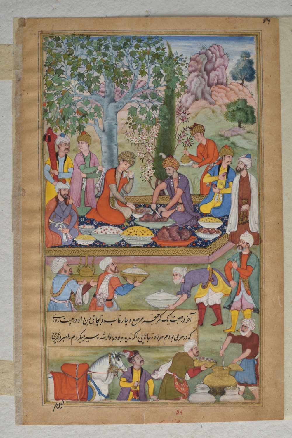 A Safavid prince  - Attributed to Muhammad QasimInk, opaque watercolour and gold on paperAbout 1650Isfahan, IranBritish Museum This painting depicts a royal picnic in which a Safavid prince is attended by members of his court. Musicians play while youths serve wine in a night-time scene, surrounded by mountains, trees and a river. The prince, identified by his fur-lined jacket, may be Shah 'Abbas II (reigned 1642–66). A contemporary of the Mughal Emperor Shah Jahan, Shah 'Abbas II ascended the throne when he was only ten-years old. Based in Isfahan, the Safavids were one of the most powerful dynasties of Iran.