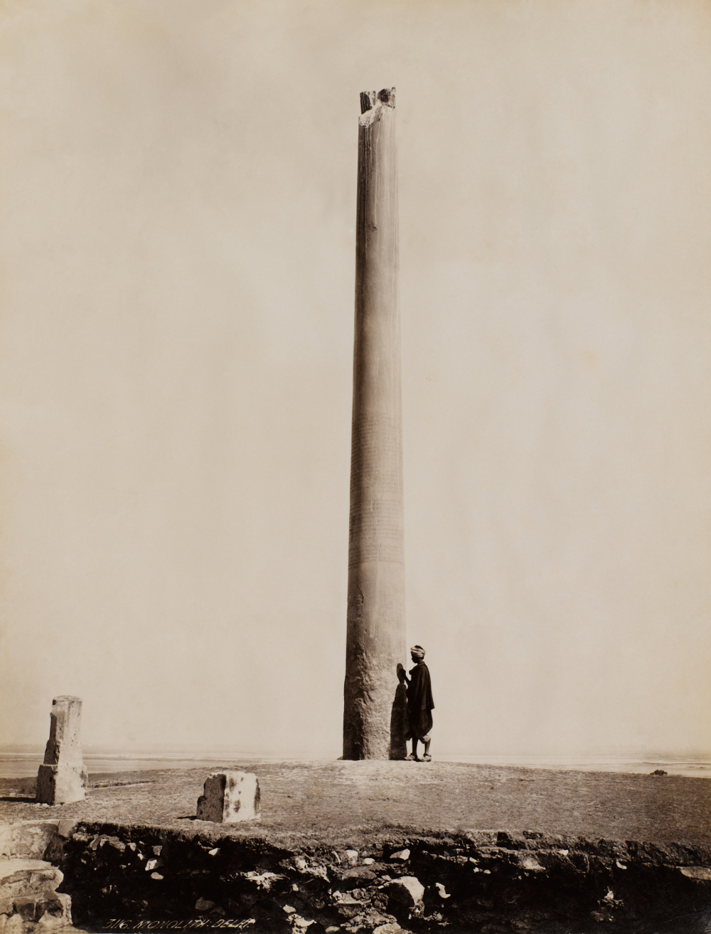 Friths Series - 'Firoz Shah's Lat near Delhi, Height 42 ft. 7 in.' (Asokan Pillar at Firoz Shah Jotla, Delhi)From The Harkness AlbumAlbumen Print, Photographer's Ref. 3116, about 1870Alkazi Foundation for the Arts, New Delhi