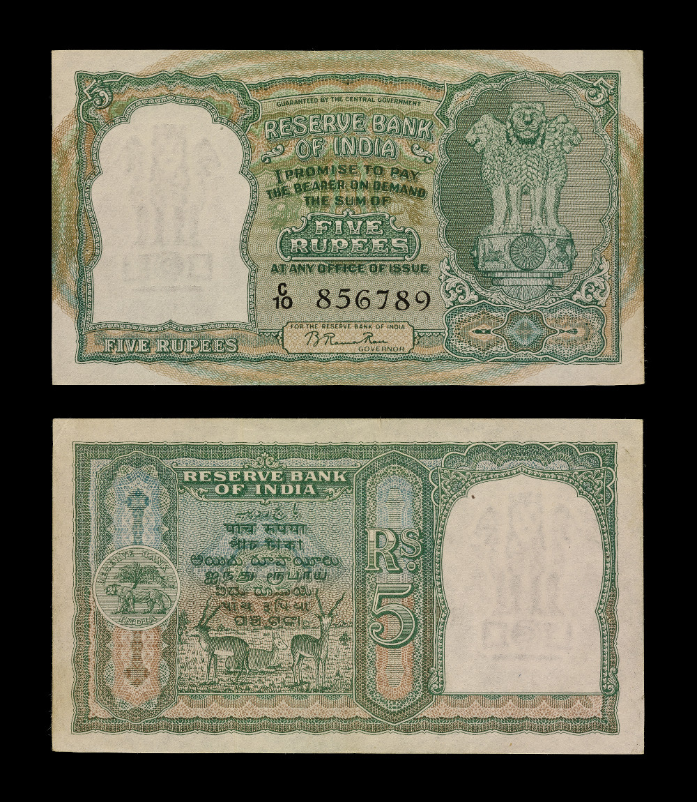 Indian banknotes - Banknote, five rupees, Republic of IndiaIssued by the Reserve Bank of India,Bank note serial no. C/10 856789Issue date: 26th January 1950British Museum