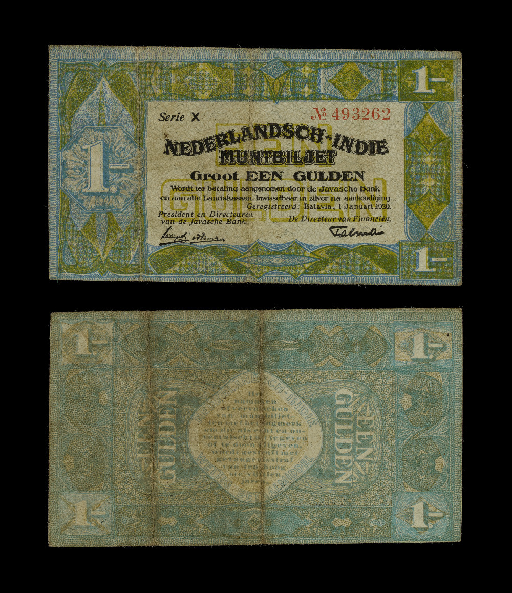Indonesian Banknotes: One Gulden - PaperAD 1920IndonesiaBritish Museum