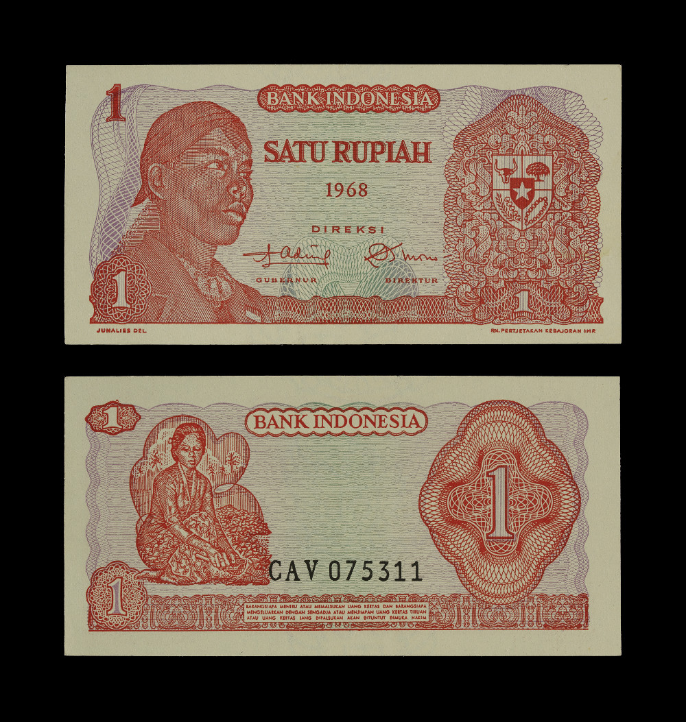 Indonesian Banknotes: One Rupiah - PaperAD 1968IndonesiaBritish Museum