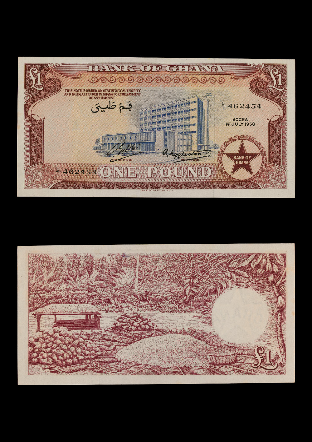 Ghanaian banknotes: One Pound - PaperAD 1958GhanaBritish Museum