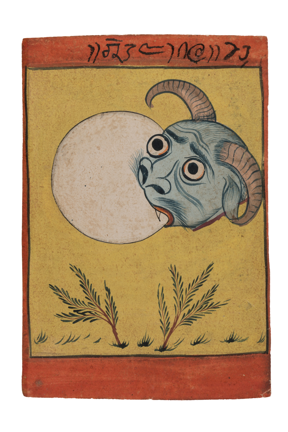 Rahu, the consumer of time - Gouache on paperPahari, AD1720–50Nurpur, Himachal Pradesh, IndiaGovernment Museum and Art Gallery, Chandigarh Museum (2153) In Indian mythology, Rahu is personified as the wrathful devourer of time, the eclipse causing demon of darkness. He is one of the nine major celestial forces in Indian astrology and represents the northern node of the moon. Time between sunrise and sunset is segmented into eight phases and one of them is called Rahukaal. This period, which occurs at different times every day, is a time when Rahu's influence is heightened, things go unexpectedly and time itself becomes unbound.