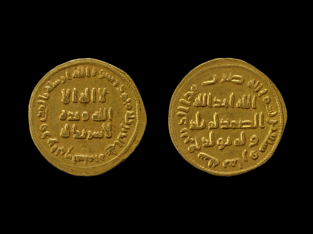 Umayyad dinar of 'Abd Al-Malik  - GoldAD 697-698Probably minted in Damascus, SyriaBritish Museum