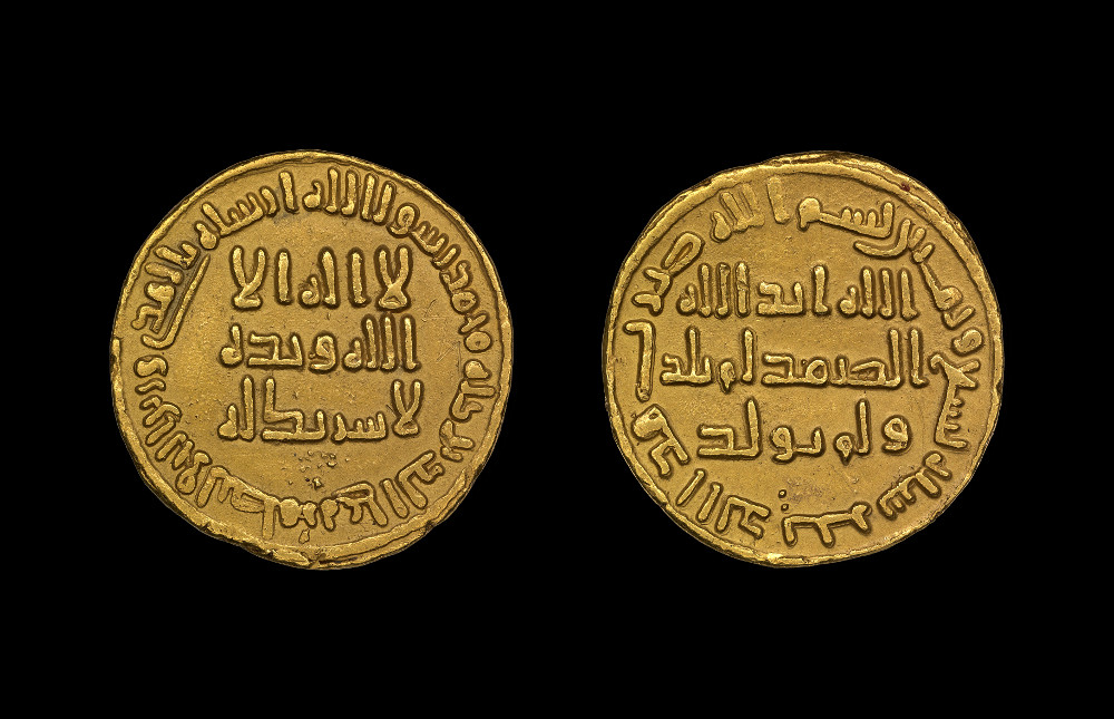 Umayyad dinar of 'Abd Al-Malik  - GoldAD 707Probably minted in Damascus, SyriaBritish Museum