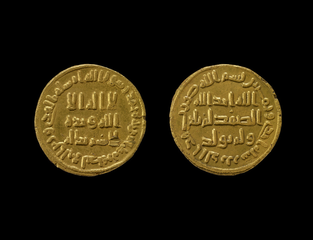 Umayyad dinar of 'Abd Al-Malik  - GoldAD 700–701Probably minted in Damascus, SyriaBritish Museum