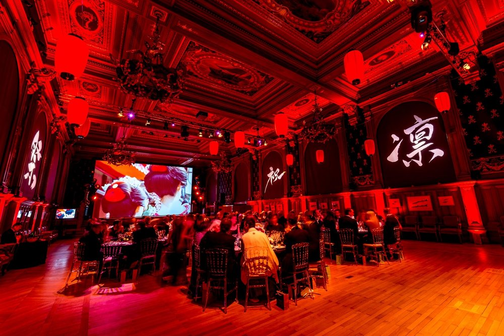 Rouge & Blanc - Gala de Charité - Monaco