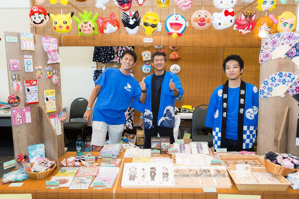 9-15-18 JapanFest 2018 - Novis Creative-0011.jpg