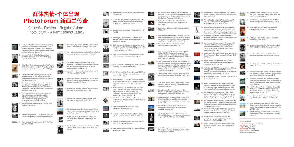 2015_List of works bannerreduced.jpg