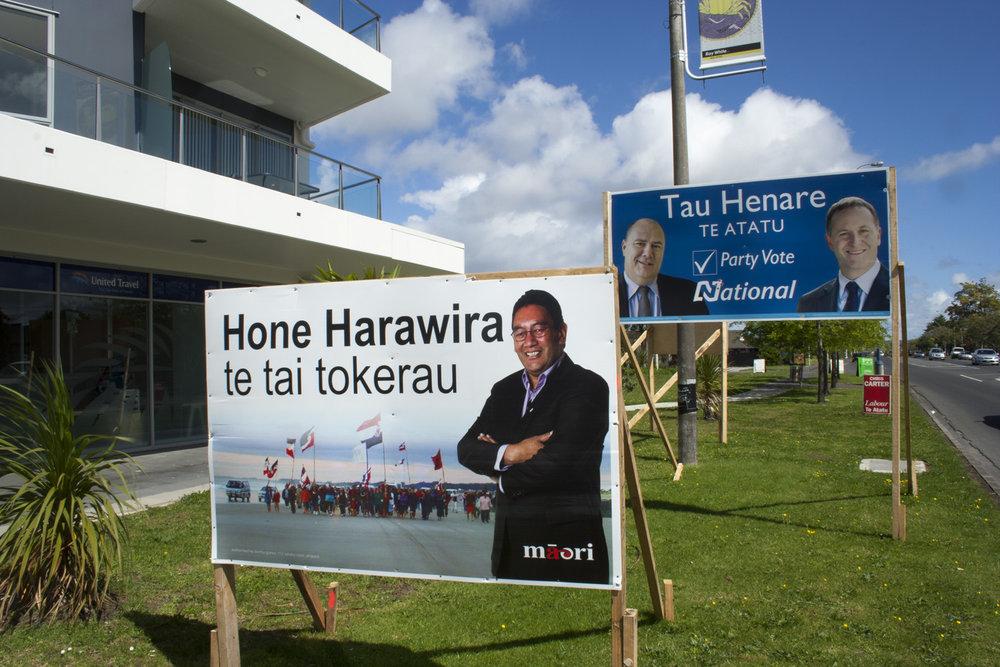 Hone Harawira's and Tau Henare's election posters, Te Atatu Road, 26 October 2008. (JBT©20081026_0042)