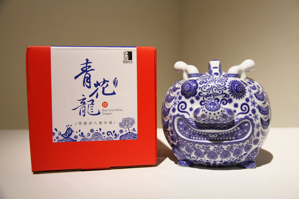 洪易 HUNG Yi〈九龍茶罐—青花龍(平裝)Nine-Dragon Tea Container: Blue and White Dragon (Normal Ed.)〉