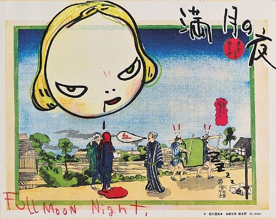 奈良美智 Yoshitomo NARA〈滿月的夜 Full Moon Night〉