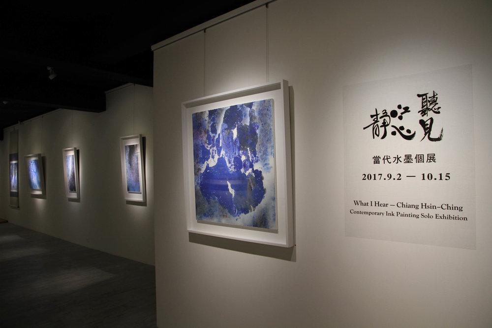2017江心靜聽見江心靜個展1.JPG