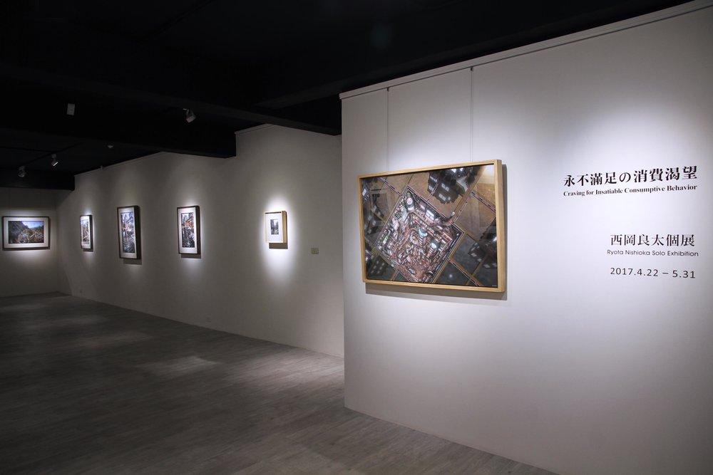 2017西岡良太永不滿足的消費渴望個展1.jpg